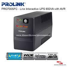 UPS - Prolink 700VA